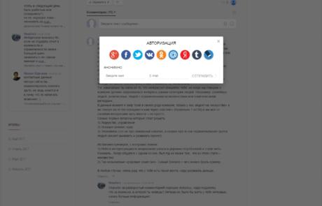 создание портала единомышленников с комментариями из соц сетей